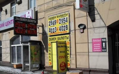 ппа продажа права аренды в москве от дигма мне